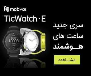 smartwatch banners - 41 مدل بهترین ساعت سون فرایدی (شیک) برای آقایان و خانم ها