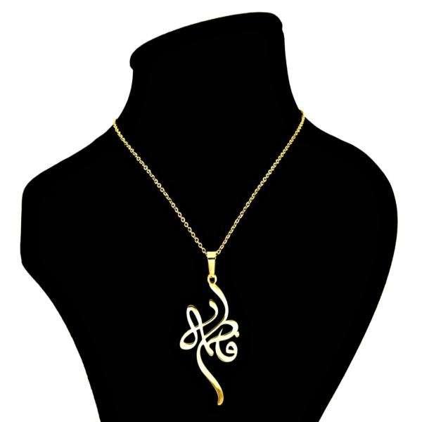 30 مدل گردنبند طلا با طرح های جدید شیک و زیبا + خرید
